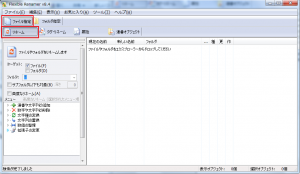 multifile-replace-string_nums_00