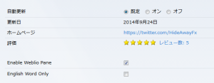 firefox_mouse_over_translate_02