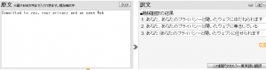 firefox_mouse_over_translate_04