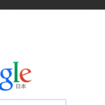 ワンクリックでgoogleからログアウトする ログアウト用URL