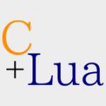 C言語の設定ファイルとしてLuaを使う