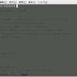 [Vine Linux] 透過しない場合に確認すべき設定
